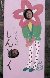 桜の顔出し看板
