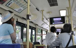 神戸シティループバス車内