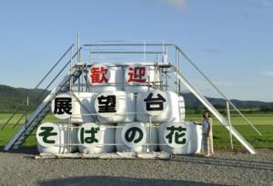 幌加内町 そば畑(北村そば農場)展望台
