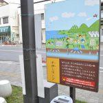 岩手県久慈市街にある昔ながらの手押しポンプ説明看板