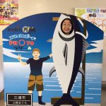 神奈川県で見つけた看板